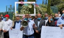 إضراب مفتوح في السلطات المحلية العربية