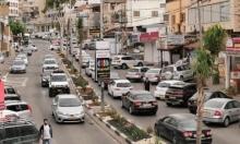 الهيئة العربيّة تحثّ على دعم المصالح التجاريّة العربيّة وضمان أساليب الوقاية