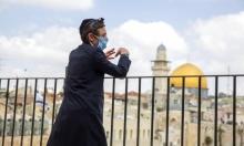 الصحة الإسرائيلية: 237 وفاة بكورونا و8 إصابات جديدة