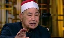"""وفاة القارئ الشيخ المصري محمد محمود الطبلاوي.. """"آخر أعلام القرّاء"""""""