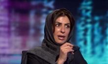 الأميرة بسمة تطالب الملك بن سلمان بإطلاق سراحها إثر تدهور صحتها