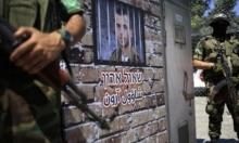 """تقرير إسرائيل: وفد من """"حماس"""" للقاهرة للاطلاع على الاتصالات حول صفقة الأسرى"""