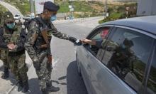 تمديد حالة الطوارئ في الضفة الغربية 30 يومًا