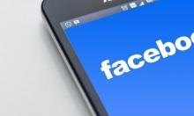 """""""فيسبوك"""" يكشف خطط هيئة الإذاعة والتلفزيون الإيرانية"""