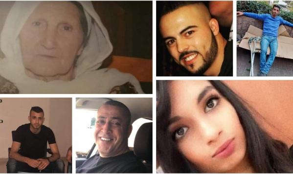 19 ضحية في جرائم القتل بالمجتمع العربي منذ مطلع العام