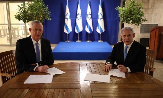 نتنياهو وغانتس يتفقان على أداء القسم الدستوري للحكومة الأربعاء المقبل