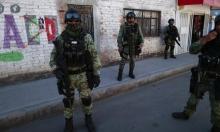 الأمم المتّحدة: كورونا تشلّ حركة تجارة المخدّرات