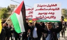 خبراء إسرائيليون يتخوفون من تبعات الضم على العلاقات مع الخليج