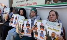 تفاعل فلسطيني ضد وقف حسابات الأسرى والشهداء