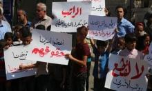 لجنة فلسطينية مُرتقبة للردّ على ضغوط الاحتلال لوقف رواتب الأسرى