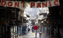 مستجدات كورونا بالبلاد: فتح المجمعات التجارية والأسواق