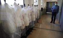 في ظل كورونا: أسبوع الموضة من باريس إلى الإنترنت