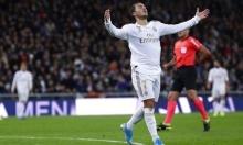 هازارد يفاجئ جماهير ريال مدريد