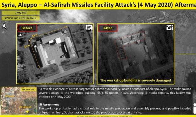 """""""الغارة قرب حلب استهدفت منشأة لتطوير الصواريخ"""""""