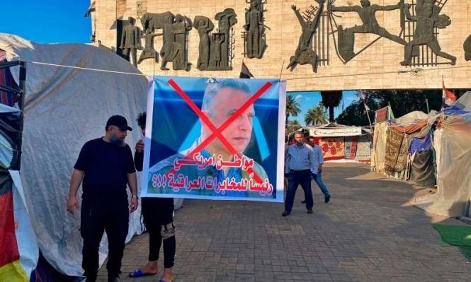 البرلمان العراقي يمنح الثقة لحكومة الكاظمي وأميركا ترحب