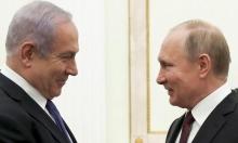 """نتنياهو وبوتين يبحثان """"الوضع في سورية"""" في محادثة هاتفية"""