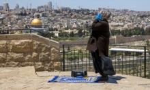 استطلاع: تراجع الوضع الاقتصادي لـ57% من المواطنين العرب بسبب كورونا