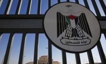 قرض من الاحتلال للسلطة الفلسطينيّة بـ800 مليون شيكل