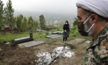 إيران تسجل أكثر من 1500 إصابة جديدة بكورونا