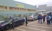 مدرسة قحاوش في أم الفحم: عودة الطلاب بعد عيد الفطر بقرار من الأهالي