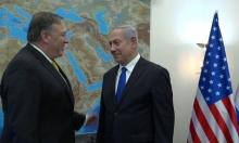 بومبيو في إسرائيل الأربعاء: أولويّة الضمّ وإيران والصين