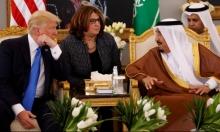 الملك سلمان يهاتف ترامب على ضوء الانسحاب العسكري الأميركي