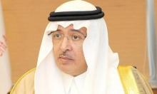 السعودية تعتقل ابنًا إضافيا من أبناء الملك عبد الله