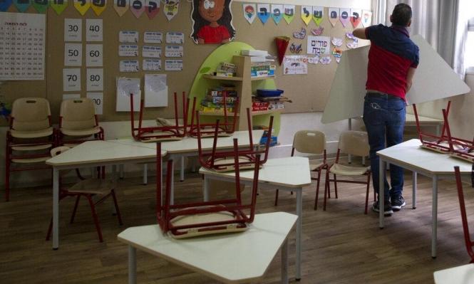 المدارس الابتدائية ورياض الأطفال والحضانات تعود لاستقبال الطلاب