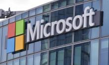 """""""مايكروسوفت"""" تطوِّر فأرة ولوحة تحكم لتطبيقات """"أوفيس"""" لشركة """"آبل"""""""