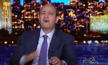 """عمرو أديب للمغتربين: """"لو مش عاجبك متجيش"""""""