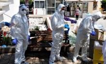 تقرير: دول خليجية طلبت مساعدة إسرائيل لمواجهة كورونا