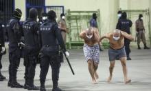 أمل الشعب السّلفادوريّ بالتغيير أوصل استبداديًّا للسُّلطة