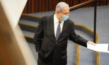 صراع داخل الليكود على وزارات الحكومة الإسرائيلية المقبلة