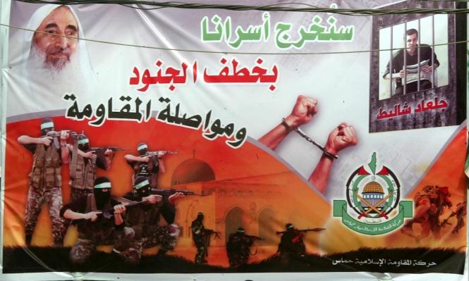 تسهيلات مقابل معلومات: هل اقترب تبادل الأسرى بين حماس والاحتلال؟
