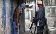 عالم الجريمة يشهد تغييرات هائلة في ظل كورونا