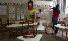 التعليم بظل كورونا: لا تفاهمات بشأن استكمال عودة الابتدائيات