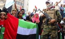 اليمن: قتلى في اشتباك مسلح بين الحكومة والانفصاليين في الجنوب