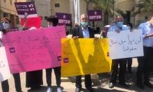 حاضنات يتظاهرن للمطالبة بحقوقهن بعد إغلاق الحضانات بسبب كورونا