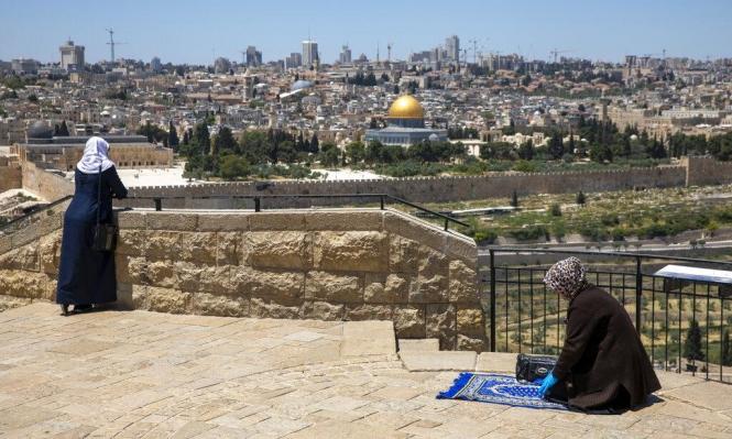 """""""استطلاعات عميقة"""": تحولات بمواقف المقدسيين تجاه الاحتلال الإسرائيلي"""