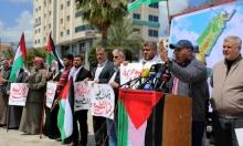 فصائل فلسطينية في غزة تحذّر إسرائيل من تداعيات قرار الضمّ