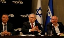 إدلشتاين يقبل عرض نتنياهو بتولي وزارة الصحة