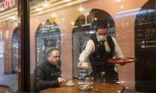 أوروبا تواصل تخفيف القيود ووفيات كورونا بأميركا تتخطى الـ80 ألفا