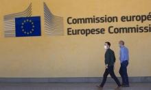 رجال الأعمال الأوروبيين يطالبون بروكسل بإقرار تدابير إنعاش ضخمة