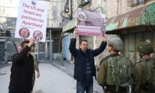 الاتحاد الأوروبي يبحث عقوبات مسبقة لردع إسرائيل من الضم