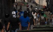اتهام 4 شبان من العيسوية بمقاومة الاحتلال