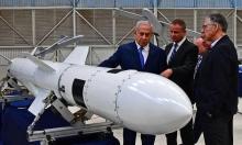 تريد استغلال كورونا: إسرائيل تسعى لتوسيع صادراتها الأمنية للعالم كله