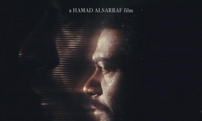 """""""نتفليكس"""": أول فيلم كويتي يجمع ممثلين من مختلف الدول العربية"""