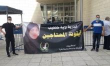 المحكمة تنظر في ملف اعتقال آية خطيب