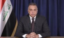 تشكيل حكومة الكاظمي في العراق: تحول فعلي أم تسوية عابرة؟