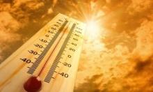 حالة الطقس: موجة حارة جدا وحرارة ثلاثينية بكافة المناطق